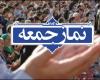 خطبه های نمازجمعه استان همدان