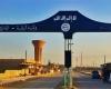 ضد حمله داعش در الرقه؛ شماری نظامی آمریکایی کشته شدند