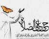 همدان، نخستین مجری استانی طرح نماز و سفیران سلامت