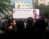 شهید حججی اشک تمام مادران ایران را بر گونه هایشان جاری کرد