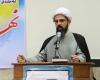 بررسی تاثیر تبعید امام خمینی بر روند انقلاب در گفت و گو با حجت الاسلام و المسلمین جوادی: