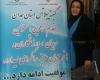 گودی کمر در کمین کودکان ایرانی / لزوم توجه به ژیمناستیک برای کودکان