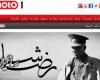 تقدیم به سازنده مستند رضا شاه در شبکه من وتو