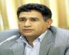 واگذاری ساختمان هاي اداري مازاد در همدان
