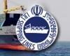 تحریمهای کشتیرانی جمهوری اسلامی ایران برداشته شد