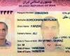 یک ایرانـی صاحب ثروت مخفی صدام حسین است!+عکس