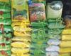 کشف کيسه هاي برنج احتکار شده در نمايشگاه اتومبيل