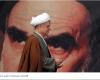 اظهارات منتشر شده اخیر آیتالله هاشمی رفسنجانی