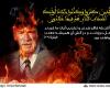 """""""تری جونز""""قبل ازسوزاندن قرآن دستگیر شد"""