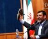 گزارش تصویری جالب از افراط گری در ایران