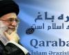 معرفی قرهباغ به عنوان خاك اسلام از سوی امام خامنهای