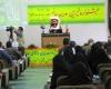 نخستین همايش خيرين مدرسه ساز بخش صالح آباد برگزار شد