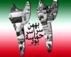 بیانیه  بسیج اساتید دانشگاه های استان همدان بمناسبت یوم ا... 22 بهمن ماه سال 92