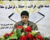شرکت بیش از ۳۰ هزار دانش آموز همدانی در مسابقات قرآنی