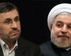 احمدینژاد روحانی را به مناظره دعوت کرد