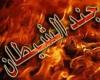 جزئیات اعدام اعضای گروهک تروریستی جندالشیطان+اسامی معدومان