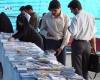 برگزاری نمایشگاه بزرگ کتاب همدان