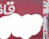عجب عکس و اسم متناسبی!!