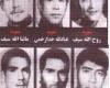 یادواره شهدای گروه ابوذر 30 بهمن در نهاوند برگزار می شود