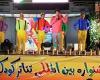 جشنواره همدان براي هنرمندان عرصه تئاتر نقطه عطف است