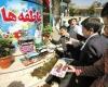جشن عاطفه ها در ۱۸۷ پایگاه شهرستان تویسرکان برگزار می شود