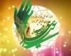 شرح واقعه غدير خم توسط مؤسسه بنياد قرآن همدان
