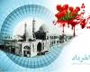 فتح خرمشهر از دیدگاه جراید سال ۶۱ در ایران