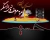 سرانجام قاتلان امام حسین علیه السلام +جدول