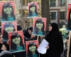 تجمع بانوان فعال اجتماعی مقابل دفتر سازمان ملل