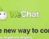 مسنجر محبوب WeChat