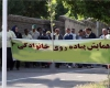 همایش بزرگ پیاده روی خانوادگی نیروهای مسلح در همدان